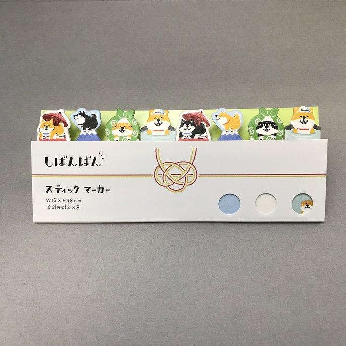 《散步生活雜貨-文具散步》日本製 Mind Wave-Stick marker 柴犬系列 分頁標籤貼 便利貼組55466
