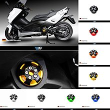 機車配件 雅馬哈T-MAX TMAX530/500 改裝磁鐵機油蓋 尺蓋發動機 機油蓋 機車零件 摩托車配件 嘉義百貨