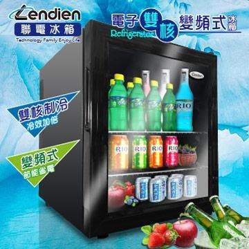 A-Q小家電 LENDIEN 聯電 晶華 電子雙核變頻式冰箱 冷藏箱 小冰箱 行動小冰箱 ZW-46STF