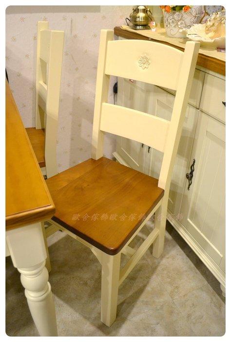 實木白色雙色靠背餐椅 鄉村風 原木化妝椅書桌椅休閒椅公婆椅一桌2椅另有書桌化妝檯書櫃碗盤櫃現代簡約風【【歐舍家飾】】