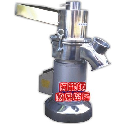 +阿龍師廚房設備+ 全新 《中型粉碎機》1HP粉碎機/一馬力/磨粉機/高速粉碎機/營業用/打碎機  台灣製造 免運費