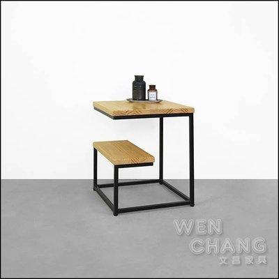訂製品 鐵木方型邊几 接受任何尺寸、顏色訂製 價格另計  CU068 *文昌家具*