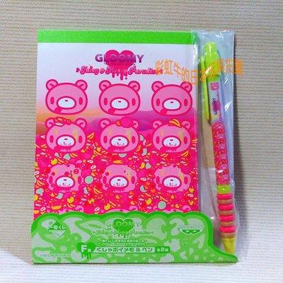 最後一組 日版 一番賞 2011 暴力熊 SWEETS & MESSY PARTY PART2 原子筆 彩色便條紙組