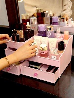 收納盒kaman抽屜式化妝品收納盒大號整理護膚桌面梳妝臺塑料口紅置物架