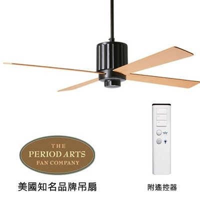 Period Arts Flute 52英吋吊扇(FLU_DB_52_MP_NL_003)暗銅色 適用於110V電壓