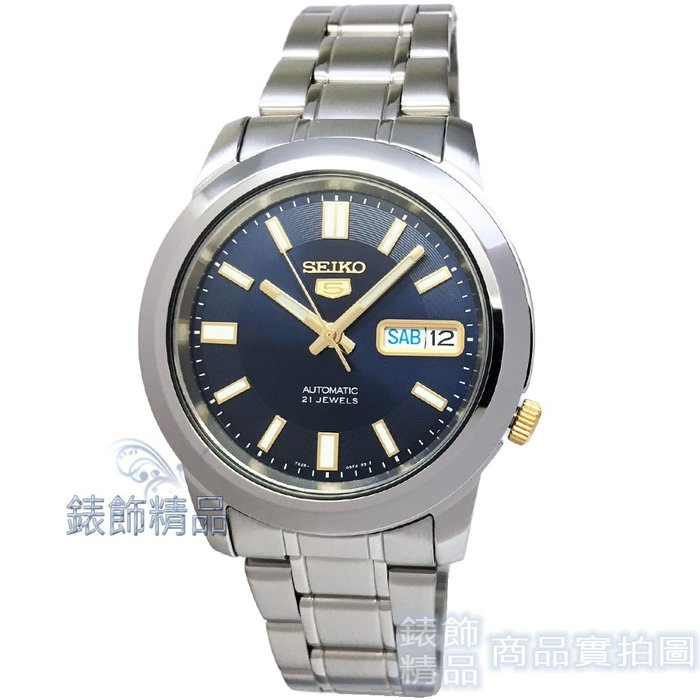 SEIKO 精工表 SNKK11K1 藍面金色時標 夜光 自動機械 男錶【錶飾精品】