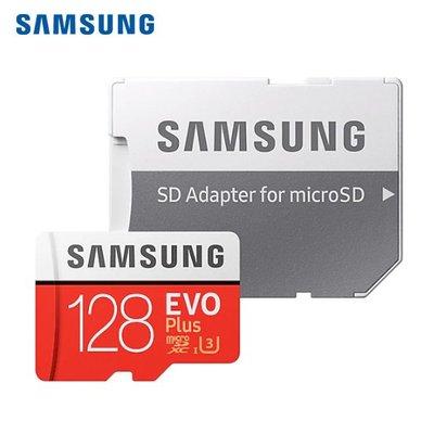 三星 SAMSUNG microSD EVO Plus 128G 記憶卡 公司貨 (EVO-PLUS-128G)