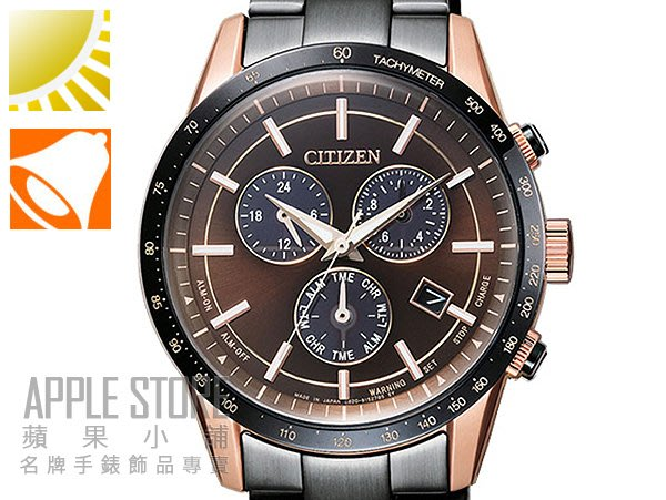 【蘋果小舖】CITIZEN 星辰 萬年曆雙時區錶-咖啡色/黑色-40mm 限定商品 BL5496-53E