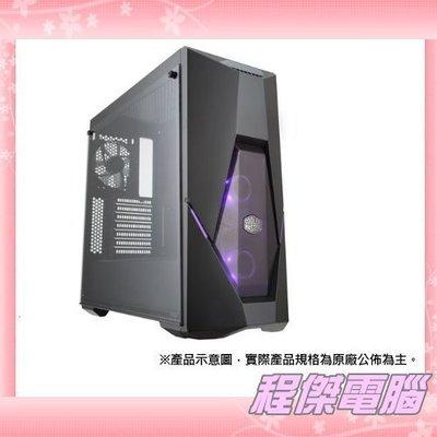 『高雄程傑電腦』CoolerMaster 酷媽 MASTERBOX K500 RGB ATX 玻璃透側 【現貨免運費】