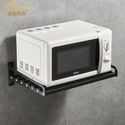 預售款-黑色304不銹鋼廚房微波爐架置...