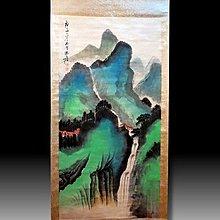 【 金王記拍寶網 】S1996  張大千款 潑彩 山水圖 手繪書畫捲軸一幅 罕見 稀少~