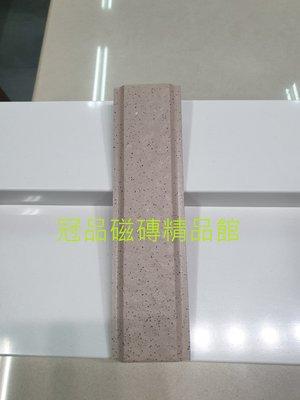 ◎冠品磁磚精品館◎國產精品 花崗面粉色點點山型磚–6X22.7 CM