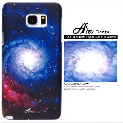 客製化 手機殼 三星 Note5【多型號製作】保護殼 漸層銀河星空 Z001