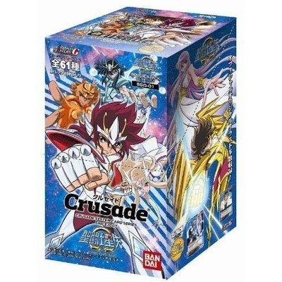 全新日版Crusade card 聖鬥士星矢Omega第一彈(1盒)