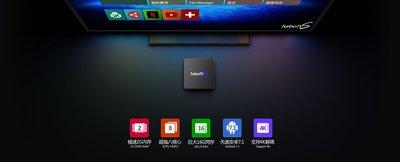 煲劇之選 Turbo TVS 騰播盒子S 網絡電視盒 16G WiFi 可免費收看國際直播頻道 點播 唱k 遊戲 上網