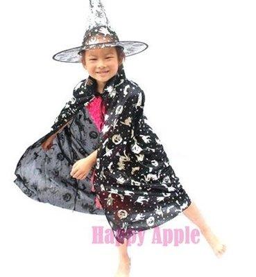 **Happy Apple**【YB-2499】萬聖節.派對表演服裝舞蹈用品~90cm燙金披風/ 海盜/ 巫婆/ 吸血鬼披風 台中市