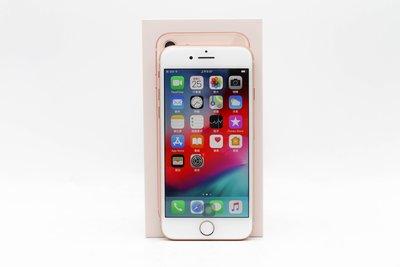【台南橙市3C】Apple iPhone 8 256G 256GB 金 4.7吋 二手蘋果手機 #43141