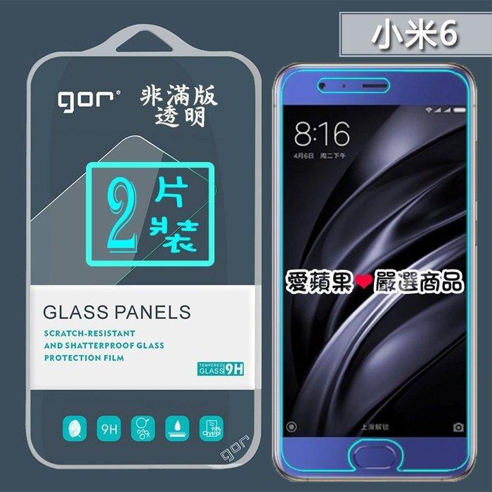 紅米 Note 4X Note2 3 小米3 小米5 小米6 MI4i Note 小米MAX 鋼化玻璃【愛蘋果❤️】