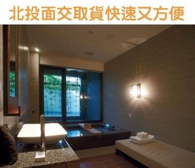 @~梅姐小舖~@缺貨中...北投麗禧溫泉酒店露 天風呂4小時泡湯券(含貴賓廊飲料)平假日券特惠只賣1450元