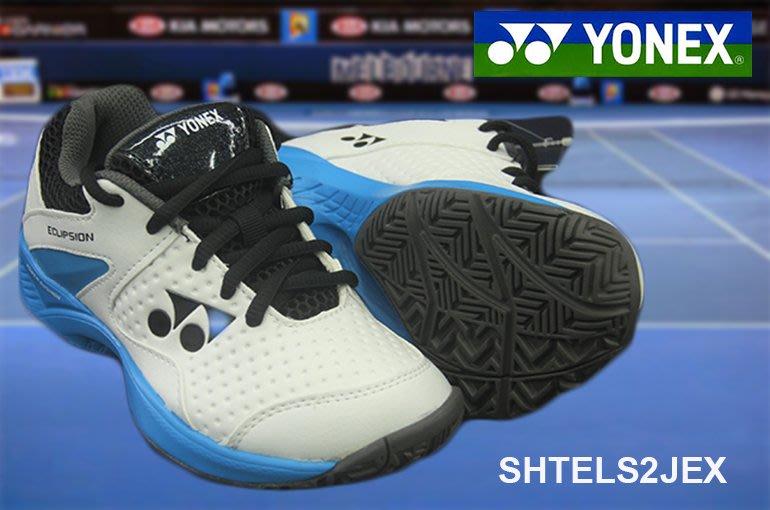 (台同運動活力館) YONEX (YY) ECLIPSION 2 JR【童鞋】網球鞋 兒童網球鞋 SHTELS2JEX