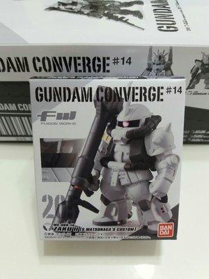 免運~FW GUNDAM CONVERGE 205 ZAKU II