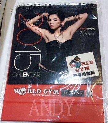Ella 代言 World Gym健身俱樂部桌曆一本