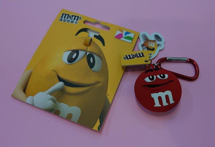 限量 M&M's 巧克力造型卡 悠遊卡=1個一標