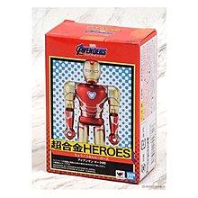 全新🔥現貨🔥 Bandai Marvel 超合金 Heroes 系列 ~ Avengers Iron Man 85 復仇者聯盟 鐵甲奇俠 MK 85