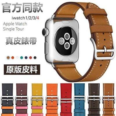 Apple Watch錶帶 愛馬仕真皮皮革 4代 40mm 44mm 牛皮 Iwatch4 替換帶 真皮錶帶 頭層牛皮