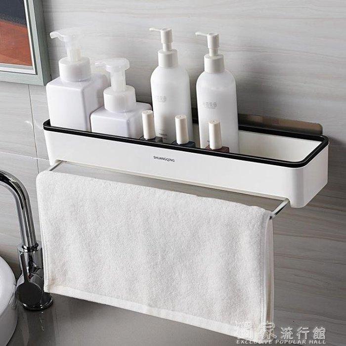 浴室置物架免打孔衛生間置物架浴室毛巾置物架壁掛式洗手間洗漱臺廁所收 YJT
