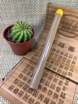 【福藝古玩批發】天然頂級越南芽莊沉香七吋臥香 ~130103