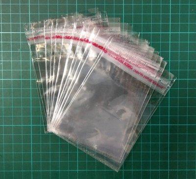 OPP透明自黏袋8x8cm(超值500入)~8公分*8公分~文具袋~飾品袋~禮品袋~喜糖袋~餅乾袋~