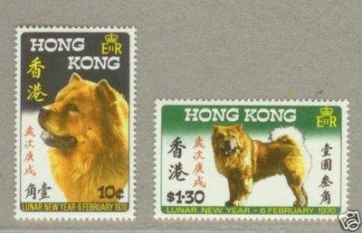 香港 1970年 第一輪生肖狗年新票無背貼