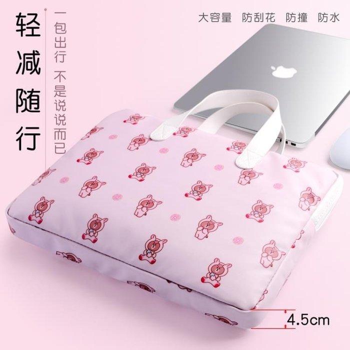 電腦包聯想小米華碩13蘋果筆記本手提15.6寸女可愛小清新macbook15帆布袋mac12