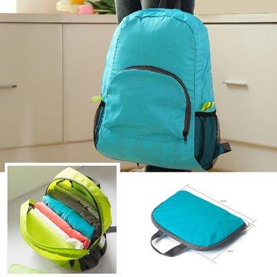 戶外旅行雙肩背包 可折疊旅行收納包 登山運動折疊背包