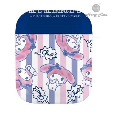 正版授權 Sanrio 三麗鷗 AirPods / AirPods2 防塵耐磨保護套 美樂蒂 簡約條紋