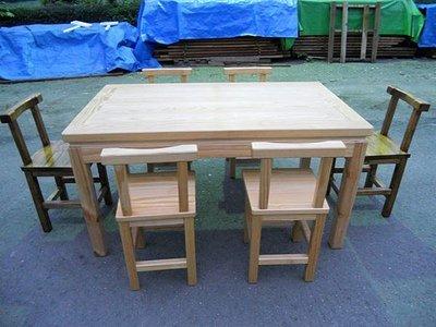 A043 {崙頂傳統原木家具行}~杉木邊框實木桌配杉木餐椅 跟 接受訂作 訂色 多款選擇