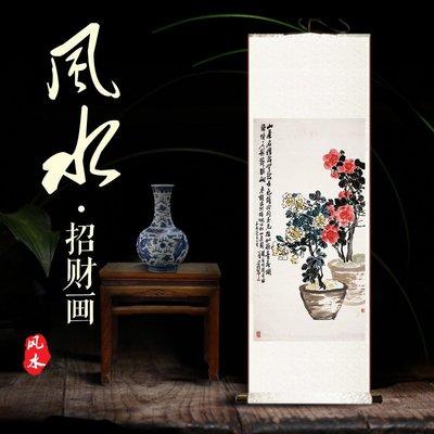 奇奇店-絲綢字畫卷軸掛畫酒店壁畫裝飾風...