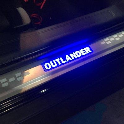 Mitsubishi 三菱OUTLANDER專用LED踏板 門檻條 冷光踏板 迎賓踏板 14~17年適用