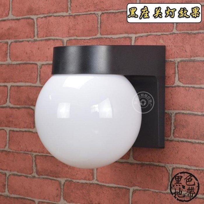 戶外防水壁燈LED圓球壁燈 陽臺過道壁燈樓梯外墻壁燈露臺壁燈