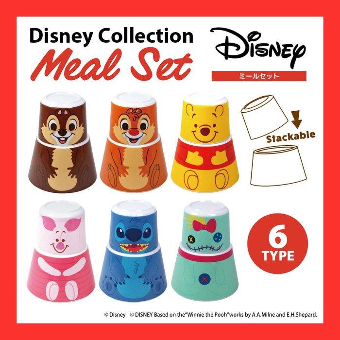 41+ 現貨不必等 Y拍最低價 日本正版 Disney 迪士尼 奇奇 蒂蒂 史迪奇 小熊維尼 小豬 美耐皿 杯子碗 組合