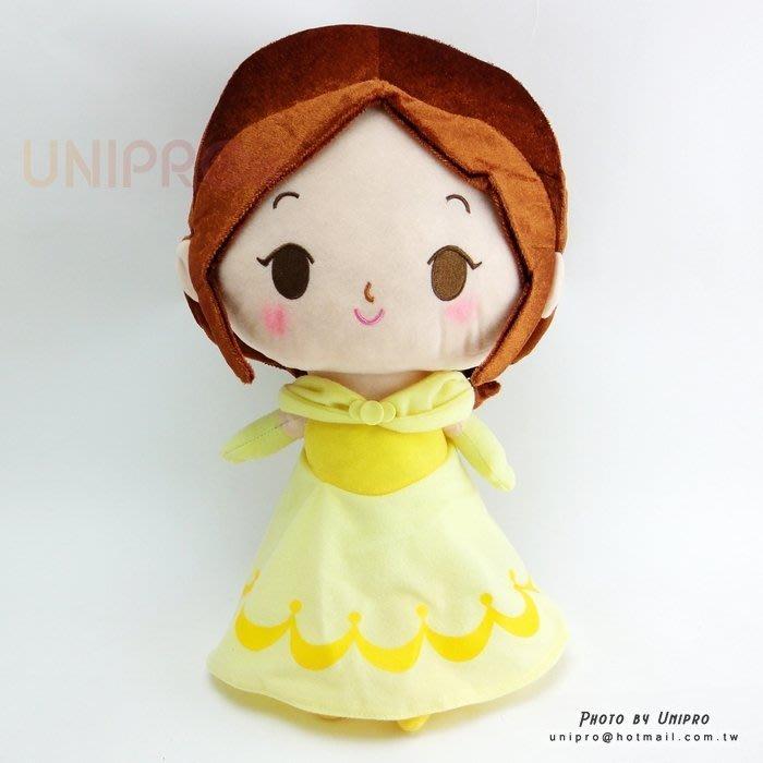 【UNIPRO】 美女與野獸 貝兒 36公分 玩偶 娃娃 布偶 迪士尼公主 Belle