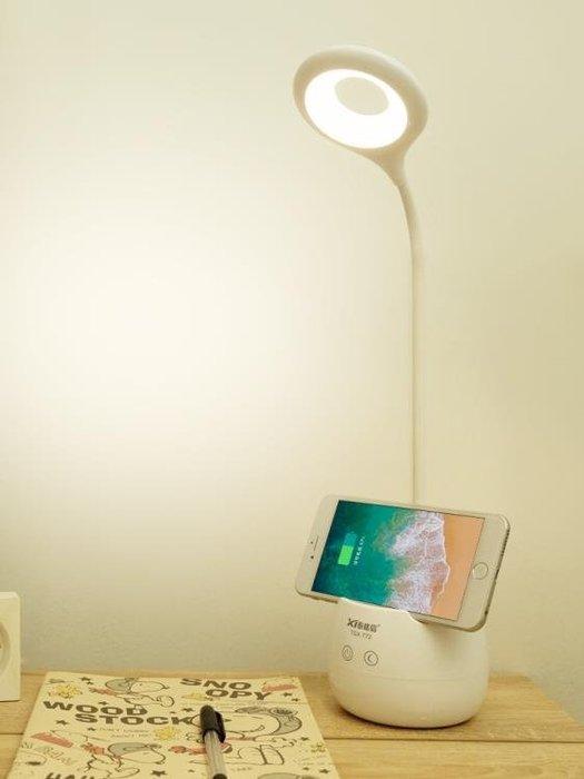 臺燈護眼書桌大學生可充電式宿舍學習LED兒童臥室創意床頭小學生QM