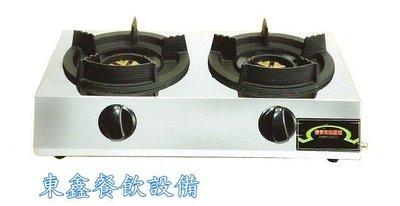 ~~東鑫餐飲設備~~全新  銅芯2口中壓爐 / 輝力牌海產爐 /輝力快速爐 / 2口海產快速爐