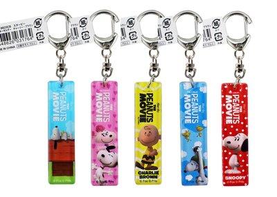 【卡漫迷】 Snoopy 長條 鑰匙圈 壓克力 四款選一 ㊣版 史奴比 史努比 裝飾 吊飾 掛飾 糊塗塔克