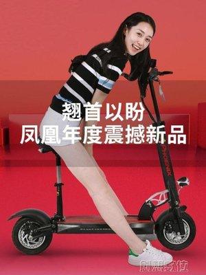 電動車 電動成人折疊電動車兩輪代步車男女迷你電動車  DF