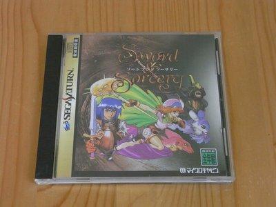 【小蕙館】SS~ Sword & Sorcery 神劍冒險 (純日版) 有側標