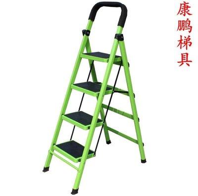 【瘋狂夏折扣】家用梯子 家庭爬梯伸縮樓梯書櫃書架梯倉庫高梯子四步五步摺疊梯