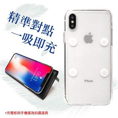 5.8吋 iPhone X/XS 雙料保護磁吸背蓋 超薄雙料防震殼 防刮背蓋 磁吸精準對點充電 透明 防水痕 手機殼