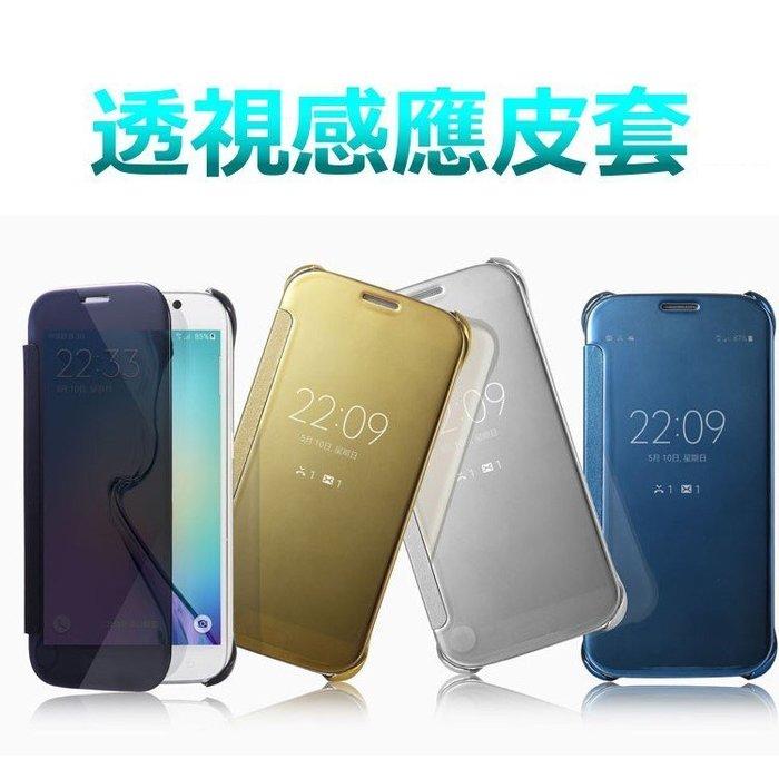 三星 鏡面 透視感應皮套 S9+ S8+ S6 S7 edge note8 5 A5 A7 J5 J7 c9 pr